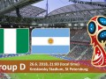 Нигерия – Аргентина: когда матч и где смотреть
