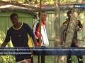 Дикий футбол. Жизнь нигерийских нелегалов в Украине