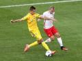 Хачериди не выйдет на поле в матче с Исландией