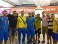 В Рио прибыла большая группа украинских спортсменов
