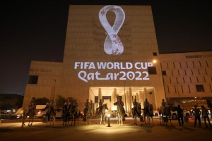 ФИФА представила официальную эмблему ЧМ-2022