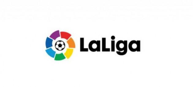 Стало известно, когда возобновится Ла Лига