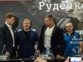 Тренер Руденко пришел в тенниске с украинским трезубцем на пресс-конференцию в Москве