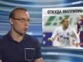 CЭ о конфликте Андрея Воронина с Динамо Москва