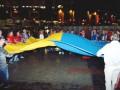 Фанов не пустили с украинским флагом на матч Зенита в Португалии