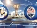 Волынь - Шахтер 0:1 Видео гола и обзор матча чемпионата Украины