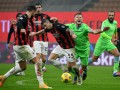 Милан - Лацио 3:2 видео голов и обзор матча Серии А