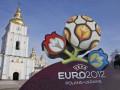В Киеве создали центр по контролю безопасности Евро-2012 в режиме on-line