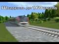 Экспресс-2012. Укрзалізниця готовится к запуску скоростных поездов