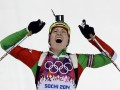 Дневник Олимпиады 2014: Хроника событий 17 февраля