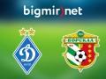 Динамо - Ворскла 0:2 Трансляция матча чемпионата Украины