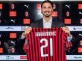 Ибрагимович:  Хочу помочь Милану улучшить ситуацию
