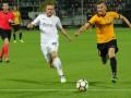Александрия – Астра 1:0 видео гола и обзор матча
