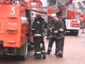 Пожарный случай. Масштабные учения на Арене Львов