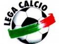 Томмази: Серия А не стартует, пока не будет подписано коллективное соглашение