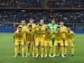Словакия – Украина: стали известны стартовые составы команд