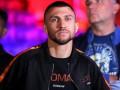 Ломаченко – третий украинский обладатель пояса The Ring