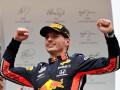 Ферстаппен: Очень рад, что победил в такой гонке