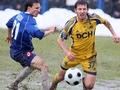 ФФУ исключила стадион в Добромыле и наказала виновных