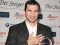 Владимира Кличко наградили премией за развитие толерантности в мире