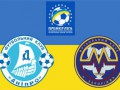 Днепр - Металлург Запорожье: Трансляция матча чемпионата Украины