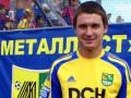 Олейник: Лучшими в сезоне были Шовковский, Селезнев и Девич