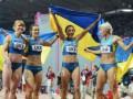 Наша гордость. Украинские чемпионы Универсиады-2013