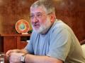 Коломойский опроверг информацию о возможной продаже Днепра