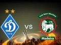 Динамо Киев - Маритиму: онлайн трансляция матча Лиги Европы