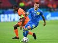 Зубков вернулся в общую группу сборной Украины и может сыграть с Англией