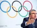 Президент МОК: Обманщики не будут участвовать в Олимпийских играх