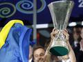 Кубок УЕФА завтра покажут в Днепропетровске