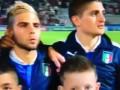 Музыкальное ухо. Как звезда сборной Италии во время исполнения гимна шалил