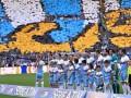 У Лацио конфликт с ультрас из-за трансферной политики клуба