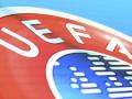 УЕФА оштрафовал клубы за нарушения во время еврокубковых матчей