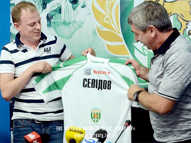 Севидов теперь будет тренировать Карпаты