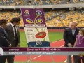 Культпросвет. Информация о билетах на матчи Евро-2012