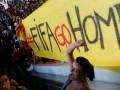 В Бразилии тысячи людей вновь протестуют против ЧМ-2014