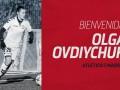 Украинка Овдийчук подписала контракт с Атлетико