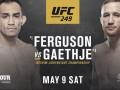 Стали известны дата и место проведения UFC 249