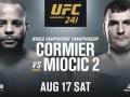 Кормье - Миочич: прогноз и ставки букмекеров на бой в рамках UFC 241