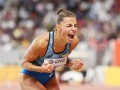 Бех-Романчук выиграла золото чемпионата Украины