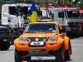 Команда погибшего украинского гонщика прекращает свое существование