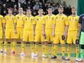 Сборная Украины узнала соперников по квалификации на Евро-2016 по футзалу
