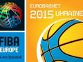 Официально: Украина не будет принимать Евробаскет-2015