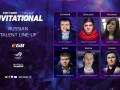 SLTV объявила комментаторов и аналитиков SL i-League Invitational #2