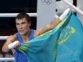 Не Ломаченко. Лучшим боксером Олимпиады-2012 признали казаха