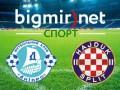Днепр – Хайдук - 2:1 видео голов матча Лиги Европы