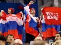 Россия проплатила болельщиков на Олимпиаде для красивой картинки