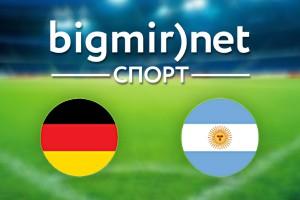 Германия – Аргентина: Где смотреть финал ЧМ 2014